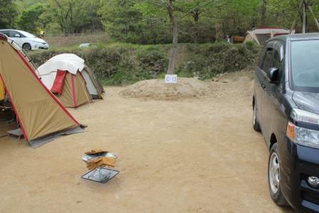 箕面キャンプフィールド 023.jpg